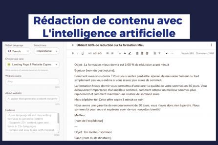 Rédige ton contenu automatiquement avec de l'intelligence artificielle !